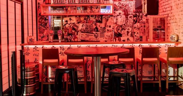 Geisha Lounge