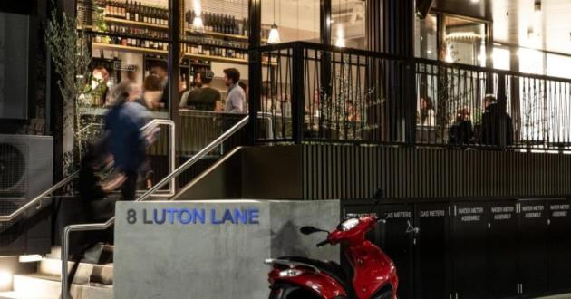 Luton Lane Wine Bar - Entire Venue