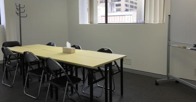 8-10 Person Meeting Room next to Town Hall Station
