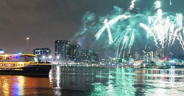 Bonza Christmas Cruise - Shared Cruise Experience