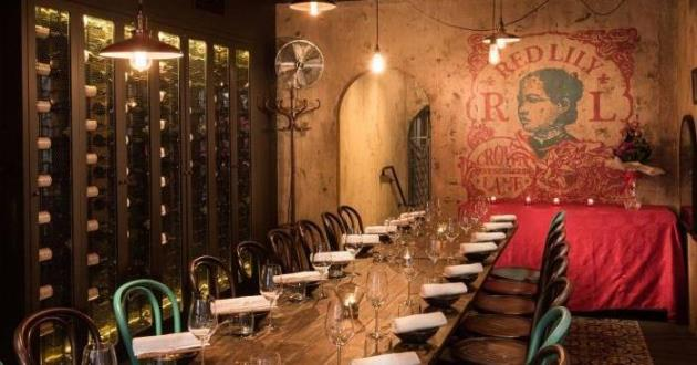 Classic Ambiance Private Dining Room