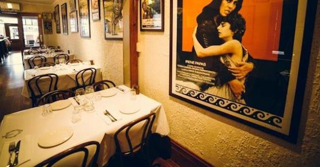 Philhellene Greek Restaurant - Function Room