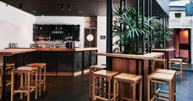 Garden Mezzanine + Balcony Bar